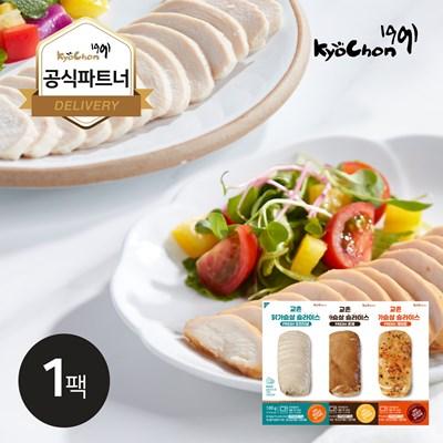 [교촌] 프레시업 슬라이스 닭가슴살 100g 3종 1팩