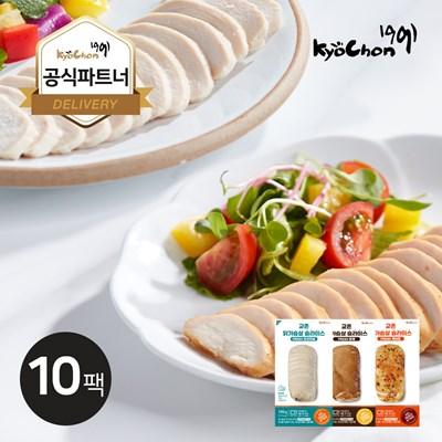 [교촌] 프레시업 슬라이스 닭가슴살 100g 3종 10팩