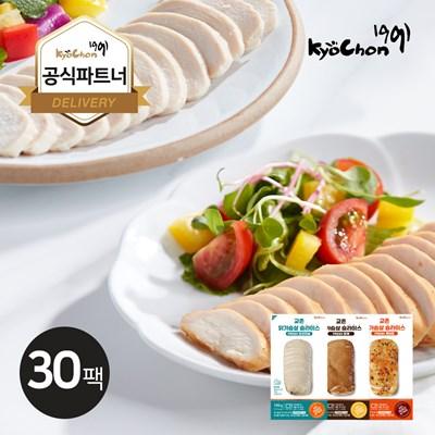 [교촌] 프레시업 슬라이스 닭가슴살 100g 3종 30팩