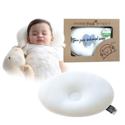 라비베베 아기 짱구베개 무소음 에어필로우(S size)