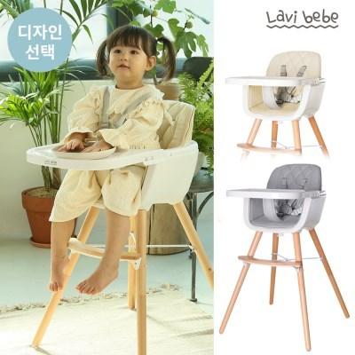 라비베베 원목 아기 하이체어 유아 식탁의자