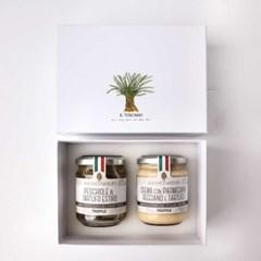 [설선물]사비니 트러플 2종 세트 [쇼핑백 증정] 선물세트