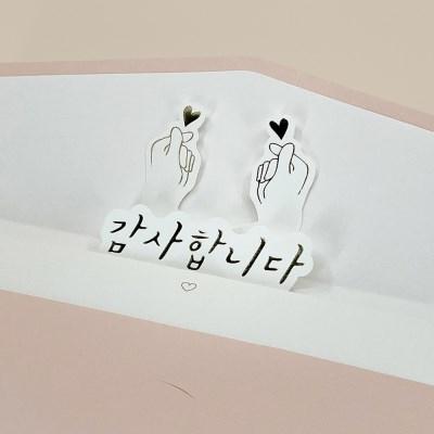 팝업 입체 돈봉투 핑크(SPL-20013HJ)