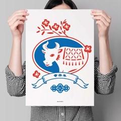 소띠 해 M 유니크 인테리어 디자인 포스터 신년 2021년