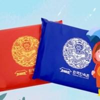 한국민속촌 곤룡포우의(우비)
