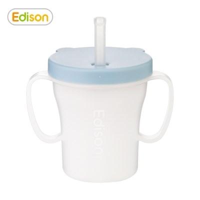 유아 아기 흘림방지 베이비 빨대컵 물컵 블루