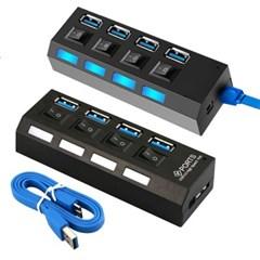 4포트 USB3.0 USB허브 고속전송 on/off개별스위치 내장 선길이 1m