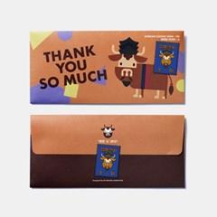[세트] 12간지 봉투 + 12간지 스티커