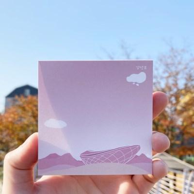 0.7M 대구여행 굿즈 강정보 핑크 메모지