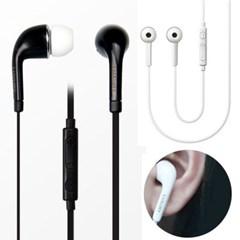 OMT 칼국수선 통화 겸용 이어폰 자유로운 볼륨조절 2color