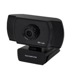 720P HD 웹캠 PC 화상카메라 TGC-HD720P 자동밝기 삼각대연결가능
