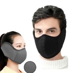 귀마개 마스크 오토바이 남녀공용 방한귀마개마스크