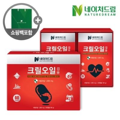[네이처드림] 크릴오일 30캡슐*2박스 [선물세트]
