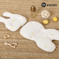 아기의자 전용 모데즈 2종세트 (레몬)