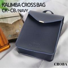 크로바 칼림바 크로스백 칼림바가방 CK-CB NAVY