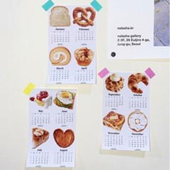 2021 bread canvas mini calendar