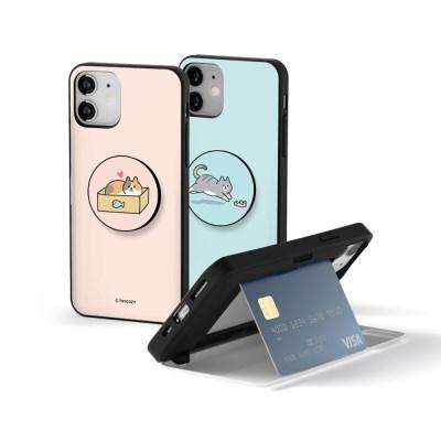 [T] 냥이의하루 스마트톡 카드도어범퍼케이스