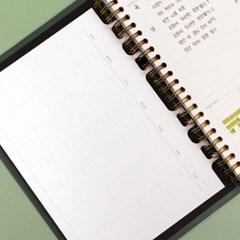클립 페이퍼 Clip Paper A5 - 먼슬리 / 위클리 / 투두리스트