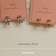 [봄밤달] 춤추는 곰돌이 원터치 귀걸이