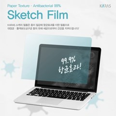 아이디어패드 Slim5-15ARE R7 Max용 항균액정필름_(3475187)