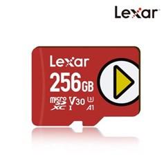 [렉사] 공식판매원 PLAY microSD카드 UHS-Ⅰ급 256GB_(1226996)