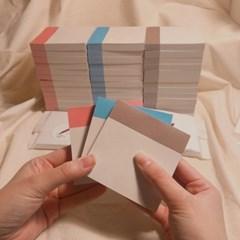 페이퍼메모 Paper Memo Ver.1