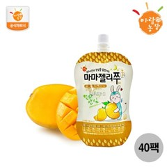 [아람농장] 국내산 유아음료 마마젤리쭈 망고맛 40팩(10