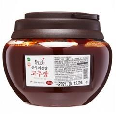 영광 옥당고을 순우리찹쌀고추장 1.5kg