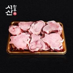 서산한우 사골(냉동) 1kg