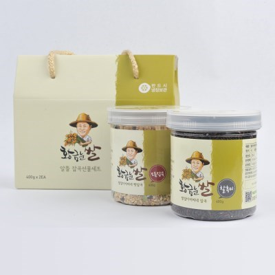 황금눈쌀 알뜰잡곡2종 선물세트 2호 반짝별 400gx2개 (모듬잡곡