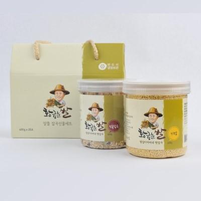 황금눈쌀 알뜰잡곡2종 선물세트 1호 푸른하늘 400gx2개 (모듬잡곡