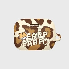 Tiger joie-brown(Hard air pods pro)_(1724642)