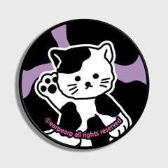 Milk joie-purple(스마트톡)_(1723906)