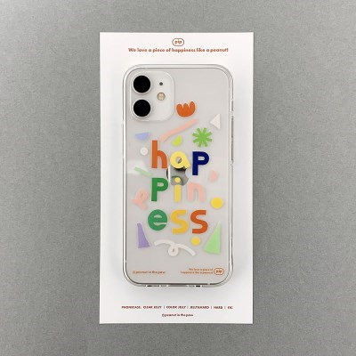 PHONE CASE. HAPPINESS