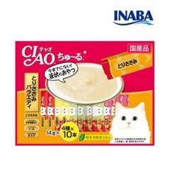 이나바 챠오츄르 닭가슴살 버리이어티 40개입 SC-133