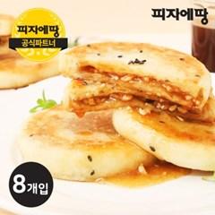[피자에땅] 찹쌀 꿀호떡 280g 2개 (70g 8개입)
