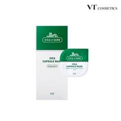 VT 시카 캡슐 마스크 (10EA)_(1593469)