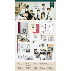 웨이션브이 (WayV) - 2021 Back to School Kit