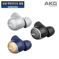 하만 AKG N400 액티브 노이즈캔슬링 블루투스 이어폰