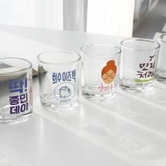 모애 내이름 콕콕 커스텀 각인 맞춤 소주잔 제작 모음전