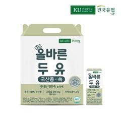 [건국유업] 올바른두유 국산콩 쑥 두유 고칼슘 인진쑥 64팩