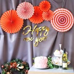 심플 파티 장식세트 (신년파티) 오렌지