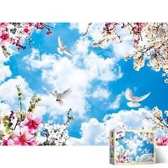 500피스 직소퍼즐 청명한 하늘 AL5006_(1302114)