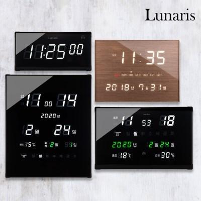 9종 디지털 벽시계 전자 LED 인테리어 사무실 거실 개업선물 시계