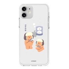하푼 LG G7 겨울동물 투명젤리 케이스
