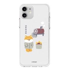 하푼 LG Q6 플러스 겨울동물 투명젤리 케이스