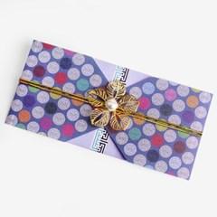 전통 구슬패턴 청자색 돈 봉투 (2set)