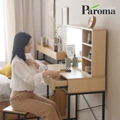 파로마 포스티 책장형 800 수납화장대 의자포함_(539719)