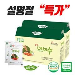 [설선물 특가] 유기농야채수 21포 2박스