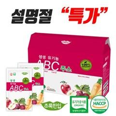 [설선물 특가] 유기농ABC주스 1박스 (21포)